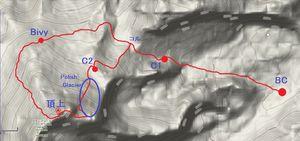 Aconcagua 地図